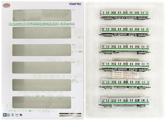 【中古】ニューホビー/トミーテック 683-688 鉄道コレクション 大阪市交通局 地下鉄中央線20系更新車 6両セットA【A'】※外箱若干傷み ※メーカー出荷時より少々の塗装ムラは 見られます。ご理解・ご了承下さい。