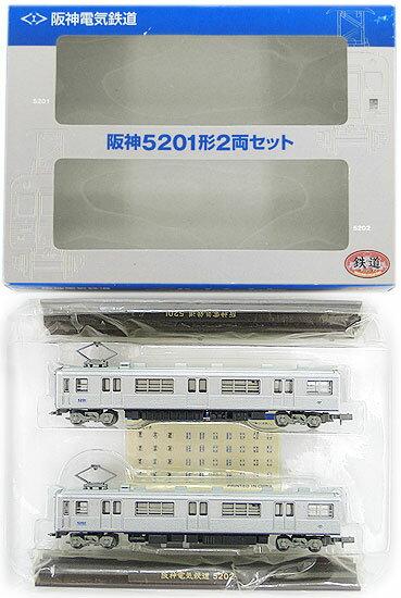 【中古】ニューホビー/トミーテック 鉄道コレクション (K036-K037) 阪神5201形 2両セット【A'】※メーカー出荷時より塗装ムラがある場合が ございます、ご了承下さい。 ※外箱傷み