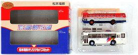 【中古】ニューホビー/トミーテック バスコレクション(K058+K059) 松本電鉄オリジナルバスセット【A】メーカー出荷時の塗装ムラ等はご容赦下さい