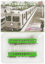 【中古】ニューホビー/トミーテック 鉄道コレクション(K131+K132) 京王帝都電鉄 2700系 2両セット【A】 メーカー出荷時の塗装ムラはご容赦下さい。