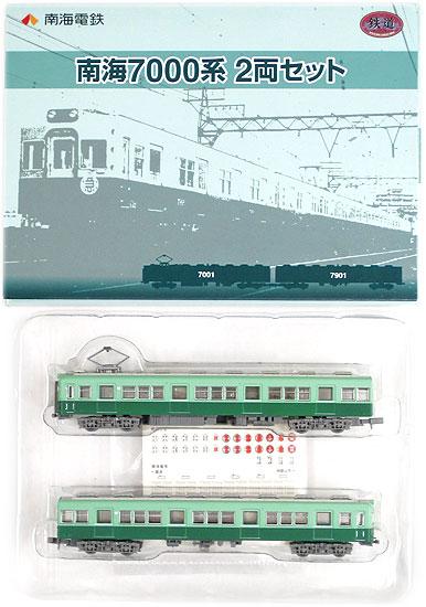 【中古】ニューホビー/トミーテック K152+K153 鉄道コレクション 南海7000系 2両セット【A】※メーカー出荷時より少々の塗装ムラは 見られます。ご理解・ご了承下さい。