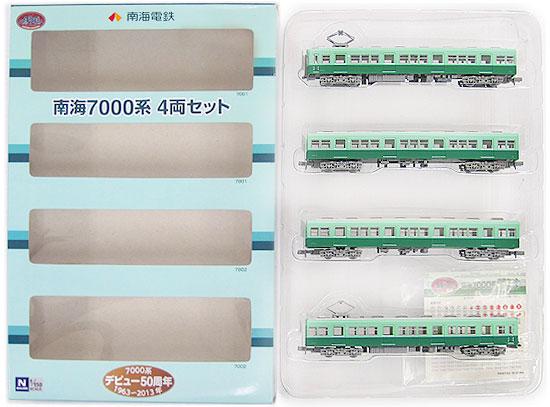 【中古】ニューホビー/トミーテック K154-K157 鉄道コレクション 南海7000系 4両セット デビュー50周年記念パッケージ【A】※メーカー出荷時より少々の塗装ムラは 見られます。ご理解・ご了承下さい。