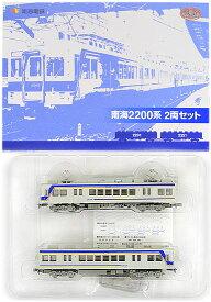 【中古】ニューホビー/トミーテック K194+K195 鉄道コレクション 南海2200系 2両セット【A'】※外箱傷み ※仕様上、個体差や塗装ムラが見られる場合があります。