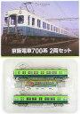 【中古】ニューホビー/トミーテック 鉄道コレクション(K213+K214) 京阪電車700系 2両セット【A】※メーカー出荷時より少々の塗装ムラは見られます、ご...