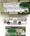 【中古】ニューホビー/トミーテック バスコレクション 第4弾(038) 三菱MP218/618 京王電鉄バス【A】メーカー出荷時より少々の塗装ムラは見られます。...