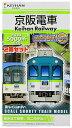 【中古】ニューホビー/バンダイ Bトレインショーティー 京阪電車 5000系 新塗装 2両セット【A】※未組立品・内袋未開…