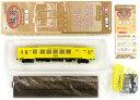【中古】ニューホビー/トミーテック 鉄道コレクション 第19弾(527) JR九州 キハ125形【A】メーカー出荷時より少々の塗装ムラは見られます。個体差があり...