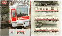 【中古】ニューホビー/トミーテック K303-K304 鉄道コレクション 相鉄9000系 旧塗装 3両セット【A】 ※メーカー出荷時からの塗装ムラはご容赦下さい