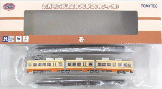【中古】ニューホビー/トミーテック 鉄道コレクション(TR048) 筑豊電気鉄道2000形2006号(橙)【A'】外箱傷み/メーカー出荷時の塗装ムラはご容赦下さい。