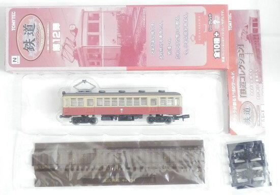 【中古】ニューホビー/トミーテック 192 鉄道コレクション 第12弾 近江鉄道 モハ51【A'】※外箱若干傷み ※メーカー出荷時より少々の塗装ムラは 見られます。ご理解・ご了承下さい。