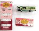 【中古】ニューホビー/トミーテック バスコレクション 第22弾(257) 三菱ふそう MP38FK 西武バス【A】メーカー出荷時…