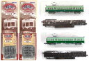 【中古】ニューホビー/トミーテック 792+793 鉄道コレクション 第23弾 南海電気鉄道 モハ1201両運転台+モハ1210片運転…