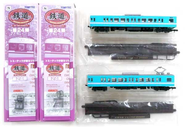 【中古】ニューホビー/トミーテック 877+878 鉄道コレクション 第24弾 113系2000番代 紀勢本線 クモハ113-2060 + クモハ112-2060 2両セット【A】※メーカー出荷時より少々の塗装ムラは 見られます。ご理解・ご了承下さい。
