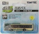 【中古】ニューホビー/トミーテック 全国バスコレクション(JB023) 西武バス いすゞエルガノンステップバスPKG-LV234…