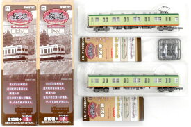 【中古】ニューホビー/トミーテック 鉄道コレクション 第27弾(1233+1234) 相模鉄道 3010系 3011+3511 2両セット【A】メーカー出荷時からの塗装ムラはご容赦下さい