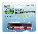 【中古】ニューホビー/トミーテック 全国バスコレクション(JB068) 京阪バス 日野ブルーリボンQDG-KV290N1【A'】開…