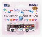 【中古】ニューホビー/トミーテック バスコレクション(N292) 西鉄バス北九州 ハローキティバス【A'】※外箱傷み ※メーカー出荷時より少々の塗装ムラは見られます。ご理解・ご了承下さい。
