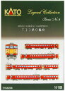 【中古】Nゲージ/KATO 10-1328 レジェンドコレクション No.8 711系0番台 6両セット【A】