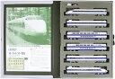 【中古】Nゲージ/KATO 10-354 100系新幹線「グランドひかり」 6両基本セット 2010年ロット【A】