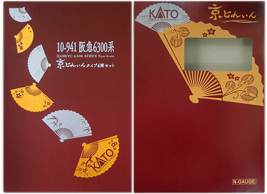 【中古】Nゲージ/KATO 10-941 阪急6300系「京とれいん」タイプ 6両セット 2016年2次ロット【A'】※スリーブ傷み