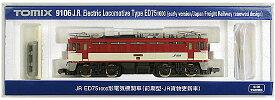 【中古】Nゲージ/TOMIX 9106 JR ED75-1000形 電気機関車(前期型・JR貨物更新車) 【A'】 クリアケース傷み