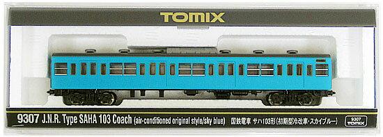 【中古】Nゲージ/TOMIX 9307 国鉄電車 サハ103形 (初期型冷改車・スカイブルー)【A】