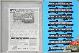 【中古】Nゲージ/マイクロエース A8604 相模鉄道 新6000系 復活塗装 8両セット【A'】スリーブやや傷み