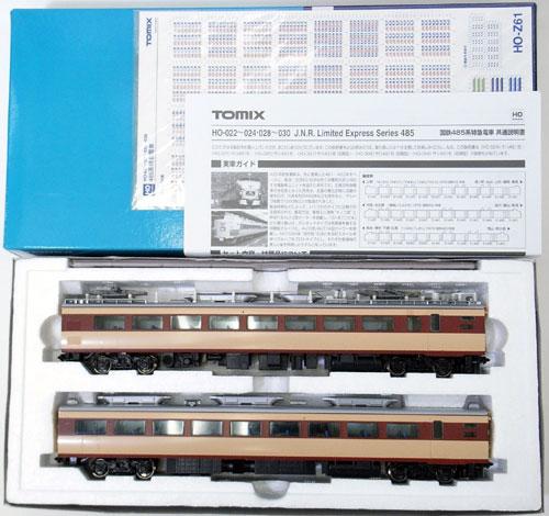 【中古】HOゲージ/TOMIX HO-024 国鉄 485系特急電車(初期型)2両増結セット(T) 2002年ロット【A】