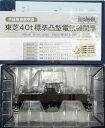 【中古】HOゲージ/天賞堂 52012 東芝 40t標準凸型電気機関車 国鉄ED29 11(ED37 1)【A】