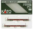 【中古】Nゲージ/KATO 10-1393 コキ50000(グレー台車) コンテナ無積載 2両セット【A】