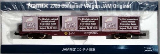 【中古】Nゲージ/TOMIX 2789 第11回 JAM限定 コンテナ貨車【A】