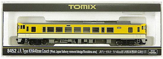 【中古】Nゲージ/TOMIX 8452 JRディーゼルカー キハ40 2000形 (JR西日本更新車・広島色)(T) 2016年ロット【A】