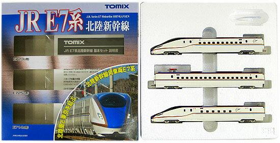 【中古】Nゲージ/TOMIX 92530 JR E7系北陸新幹線 基本 3両セット 2016年ロット【A'】※外箱若干傷み