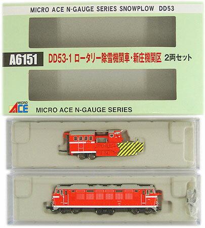 【中古】Nゲージ/マイクロエース A6151 DD53-1 ロータリー除雪機関車・新庄機関区 2両セット【A'】外箱傷み