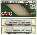 【中古】Nゲージ/KATO 10-321 787系 「つばめ」 2両増結セット 1993年ロット【A'】 外箱傷み