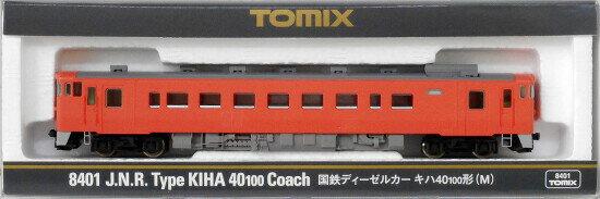 【中古】Nゲージ/TOMIX 8401 国鉄ディーゼルカー キハ40-100形(M) 2009年ロット【A】