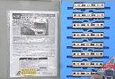 【中古】Nゲージ/マイクロエース A3382 都営地下鉄5300形 後期型 ロングスカート 8両セット【A】