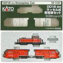 【中古】Nゲージ/KATO 10-1127 DD16-304 ラッセル式 除雪車セット 2018年ロット【A】