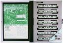 【中古】Nゲージ/KATO 10-251+10-252 205系 山手線色 11両 基本+増結セット【A】