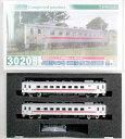 【中古】Nゲージ/グリーンマックス 30205 JR北海道 キハ54形(500番代・留萌本線・元急行仕様)2両セット(動力付き)…