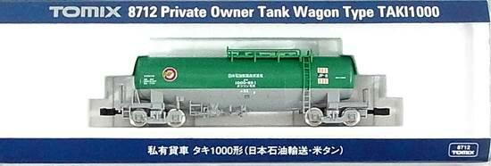 【中古】Nゲージ/TOMIX 8712 私有貨車 タキ1000形(日本石油輸送・米タン)【A】