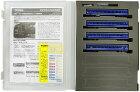 【中古】Nゲージ/TOMIX 92865 国鉄14系14形特急寝台客車 4両増結セット【A'】※スリーブ傷み