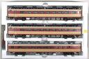【中古】HOゲージ/TOMIX HO-9033 国鉄 キハ181系特急ディーゼルカー 3両増結セット【A'】※説明書傷み