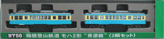 """【中古】Nゲージ/MODEMO NT50 箱根登山鉄道 モハ2形 """"青塗装"""" 2両セット【A】"""