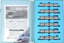 【中古】Nゲージ/マイクロエース A6246+A6247 相鉄9000系・新塗装・シングルアームパンタ 基本+増結 10両セット【A】