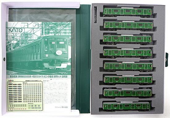 【中古】Nゲージ/KATO 10-1456 東急電鉄 東横線 5000系 <青ガエル> ラッピング編成 8両セット【A】