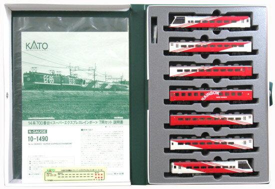 【中古】Nゲージ/KATO 10-1490 14系700番台 <スーパーエクスプレスレインボー> 7両セット【A】