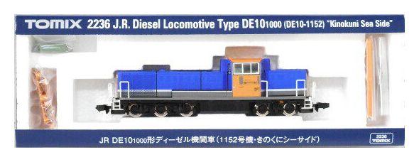 【中古】Nゲージ/TOMIX 2236 JR DE10-1000形ディーゼル機関車 (1152号機・きのくにシーサイド)【A】