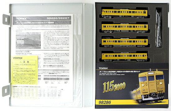 【中古】Nゲージ/TOMIX 98286 JR 115-2000系近郊電車(JR西日本40N更新車・黄色) 基本 4両セット【A'】※インレタ・説明書折れ