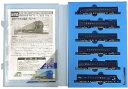 【中古】Nゲージ/マイクロエース A0752 南海50000系 特急「ラピート」 改良品 6両セット【A】
